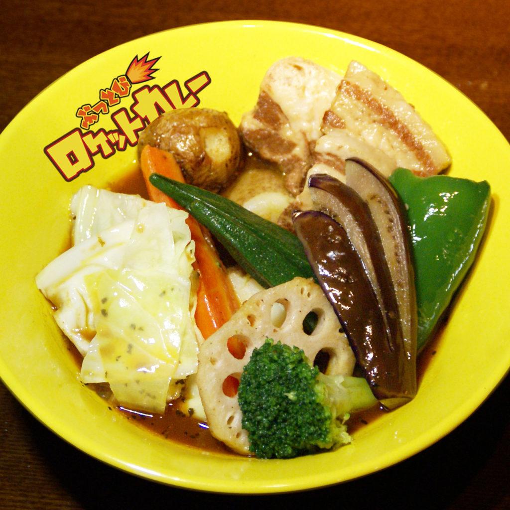 札幌スープカレーロケットカレー