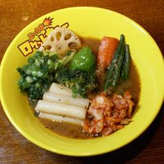 韓国風スープカレー