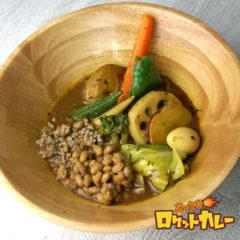 納豆とひき肉